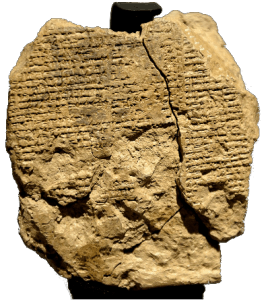 Reverse side of the Epic of Gilgamesh (Tablet V)
